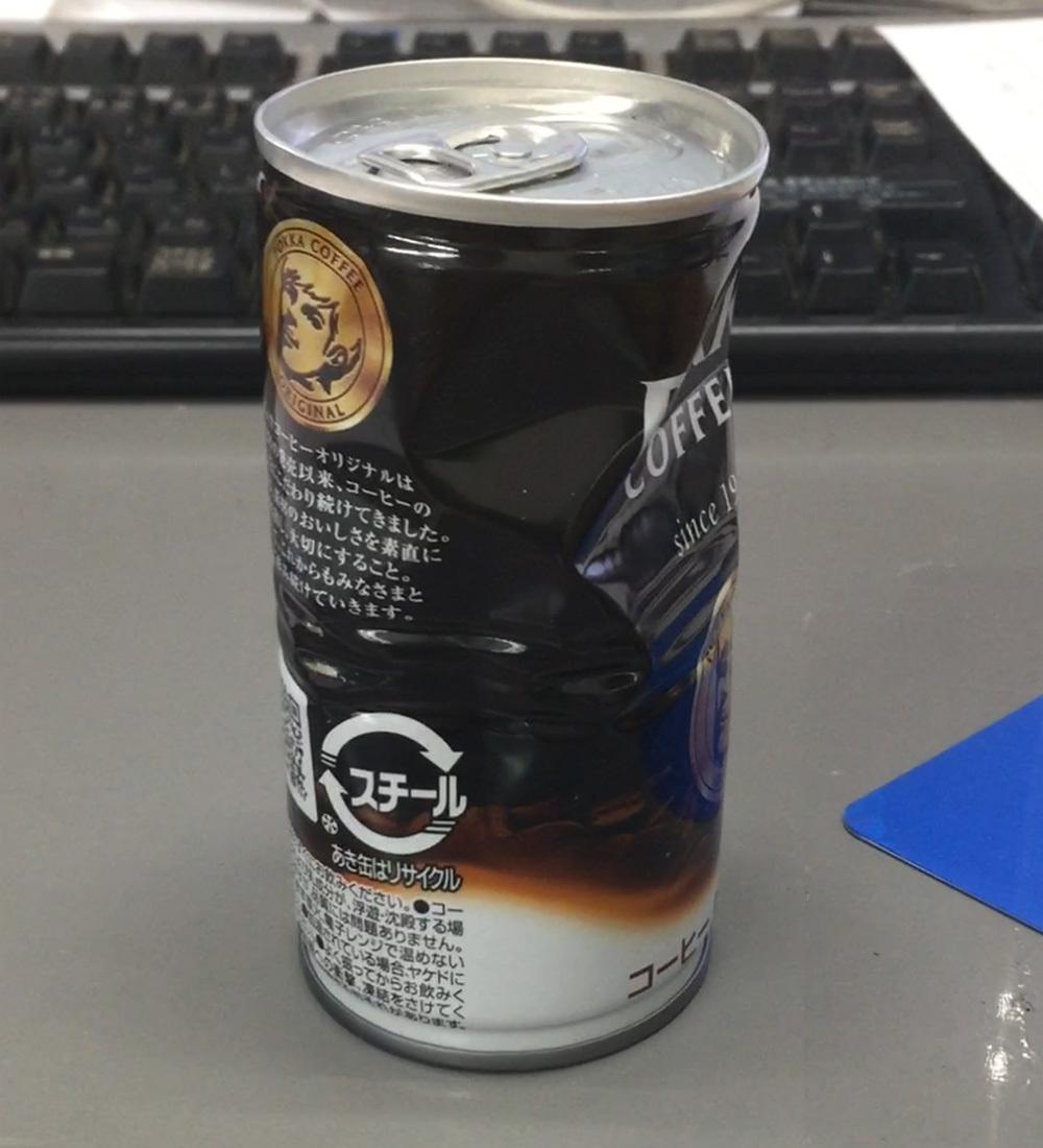 凹凹缶コーヒー201907