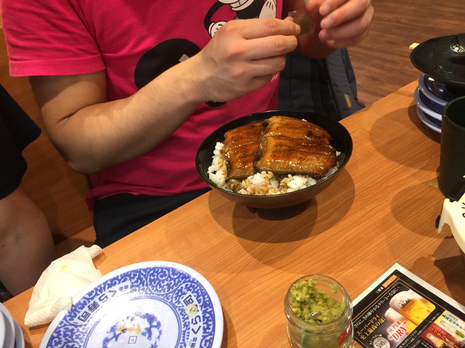 大崎くら寿司