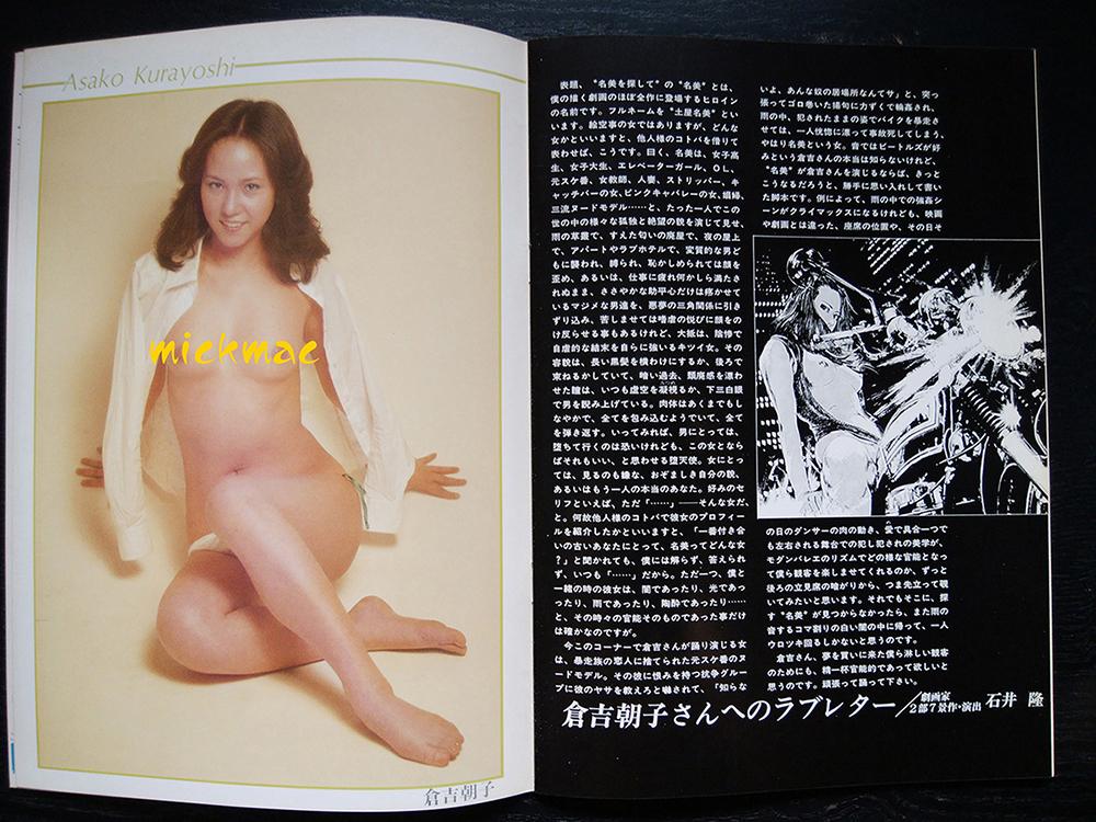 NichigekiMH_01.jpg
