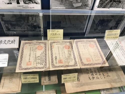 7昔のパスポート