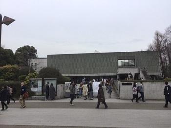 国立西洋美術館前