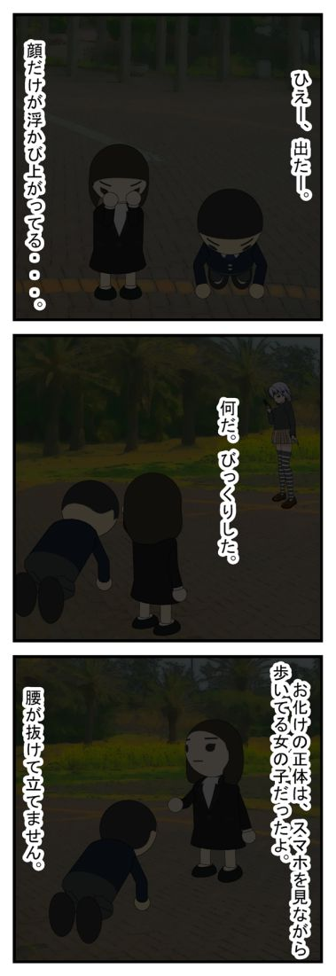 本当にあった怖い話 「暗闇に浮かぶ顔」_002
