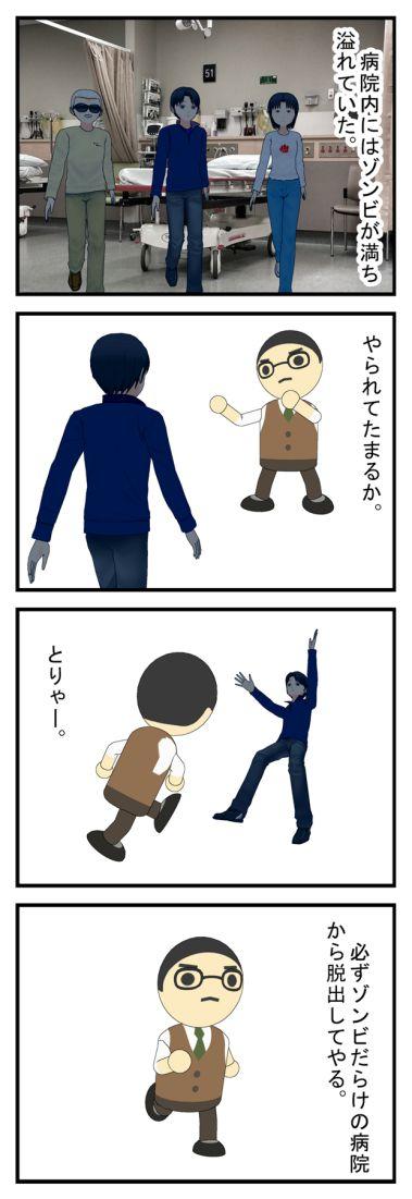 脱出_001