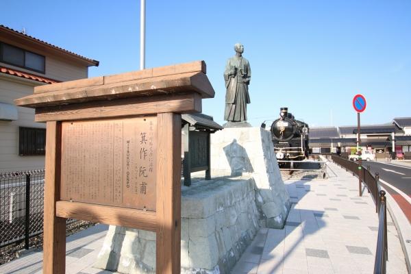 tsuyama4.jpg