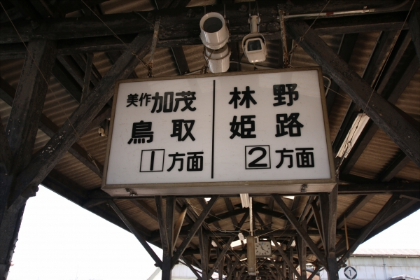 tsuyama7.jpg