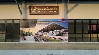P_20190505_062746_border station