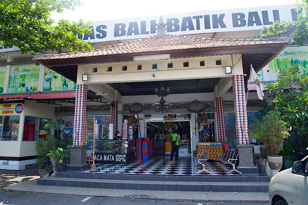 バリ島 Tanjung Sari Hotel 滞在記 その3 商店1