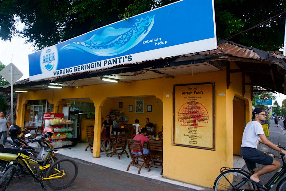 バリ島 Tanjung Sari Hotel 滞在記 その6 Warung Beringin 外観