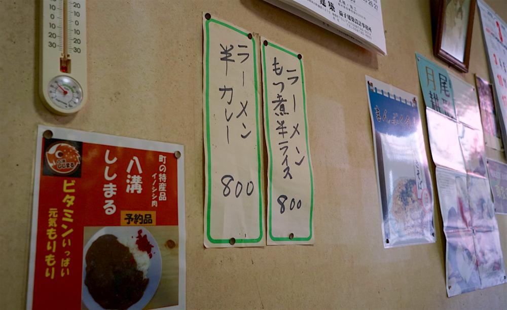 まんぷく食堂@那珂川町馬頭 セットメニュー