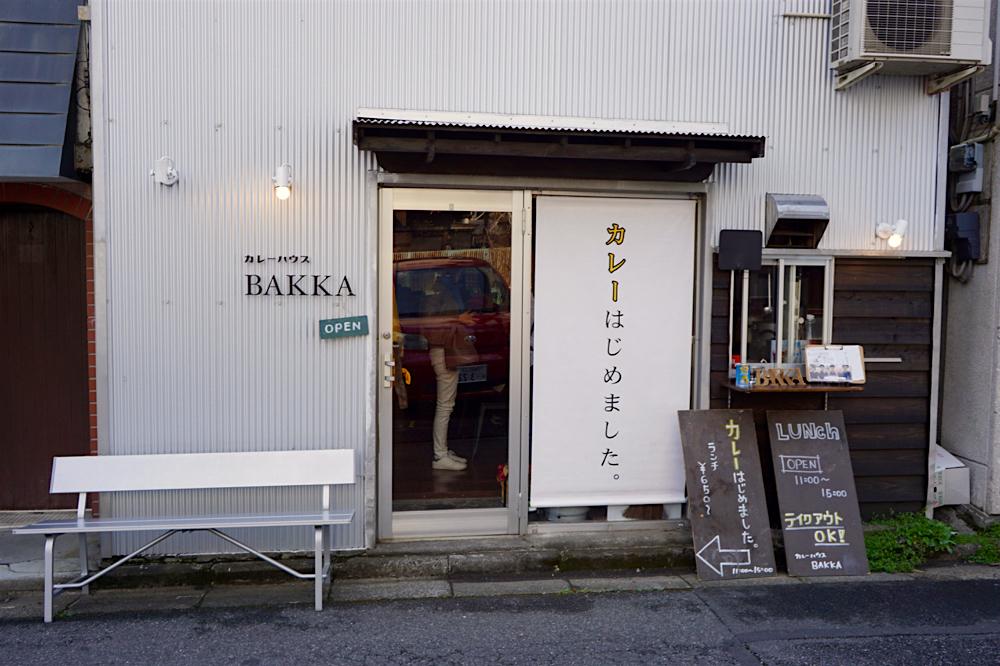 カレーハウス BAKKA@宇都宮市中央 外観