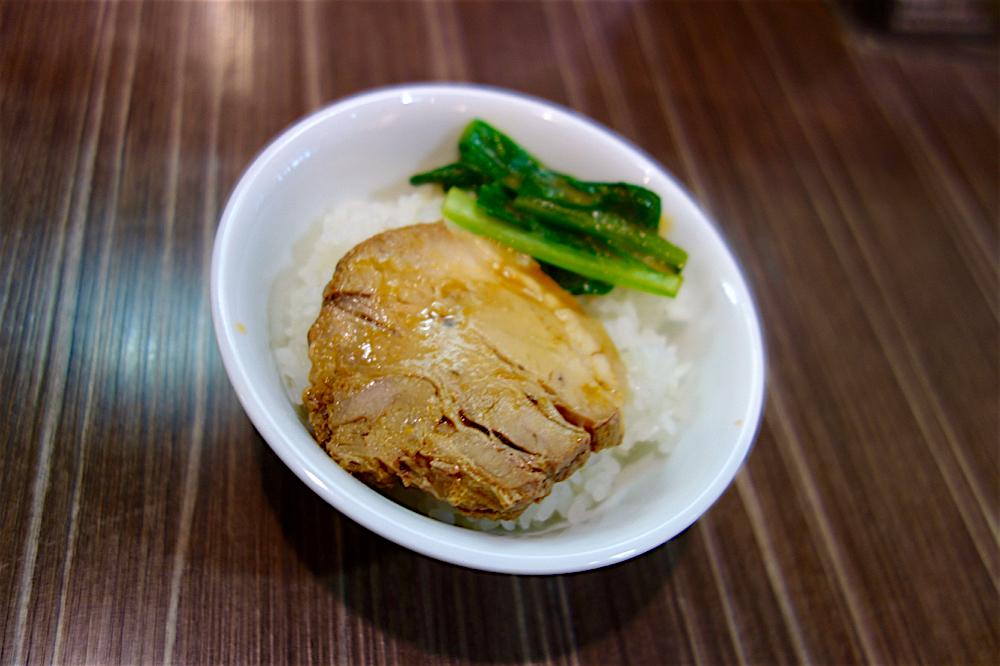 寿限無担々麺@宇都宮市馬場通り アンディー丼