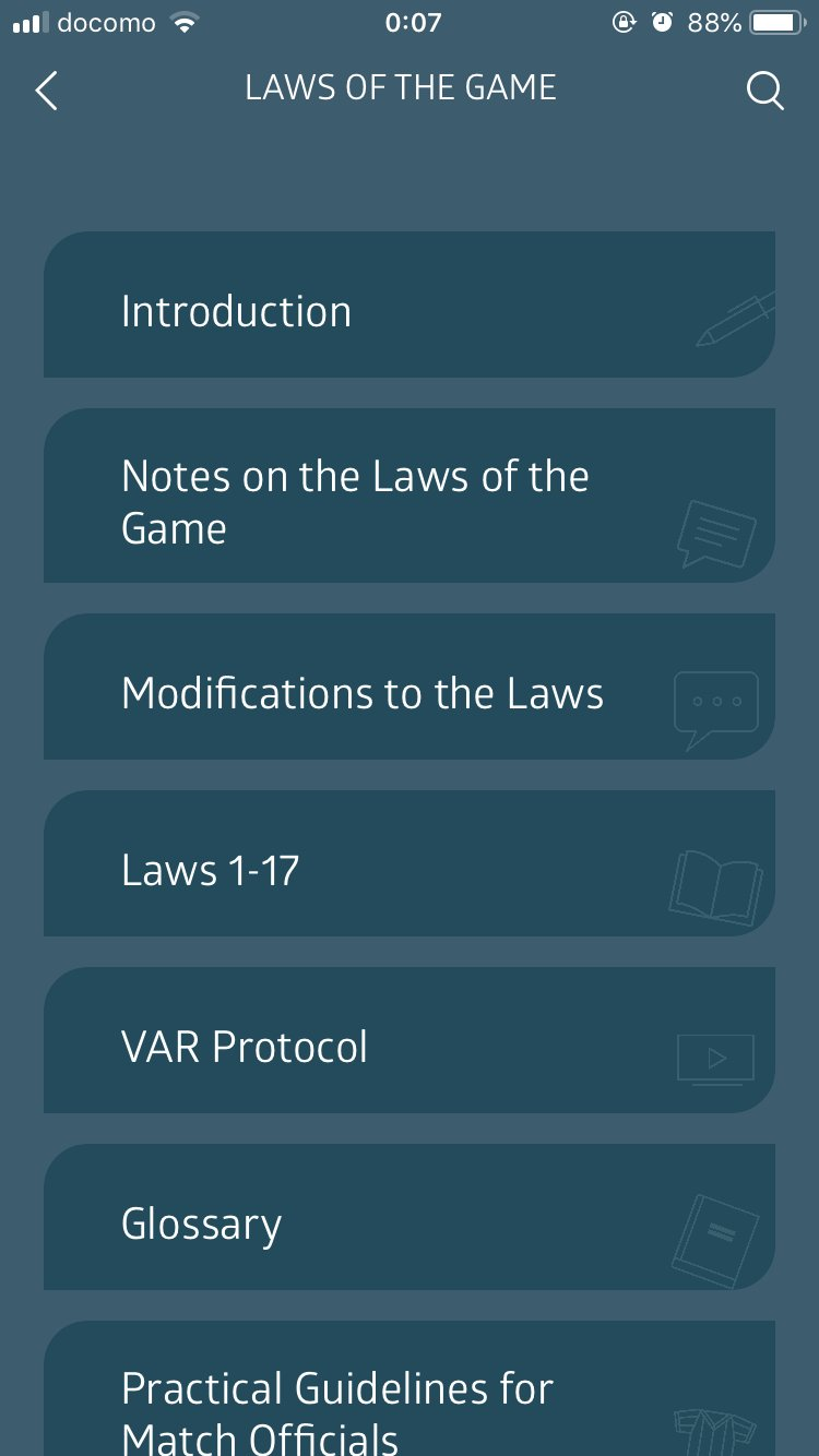 law_of_the_game_app_001.jpg