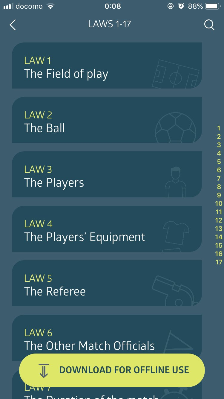 law_of_the_game_app_003.jpg