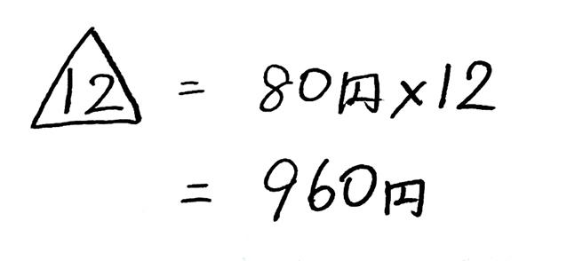 分配算続き_5
