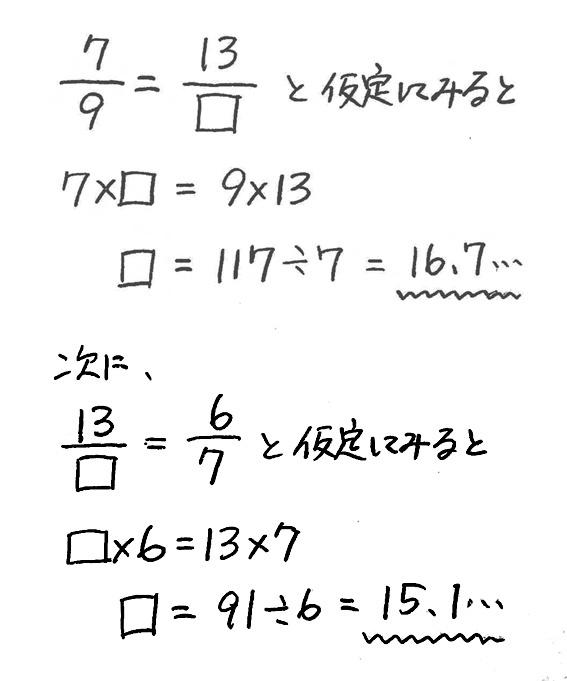 計算_20190110_2