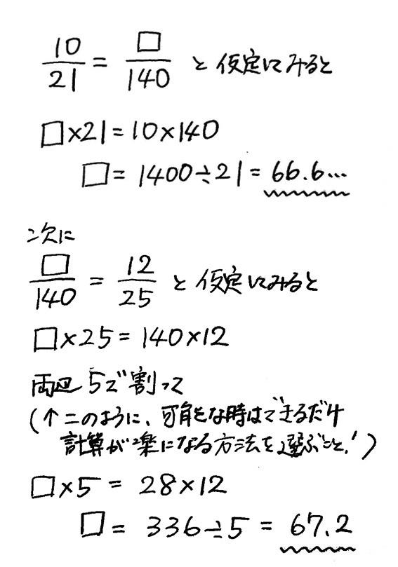 計算_20190110_3