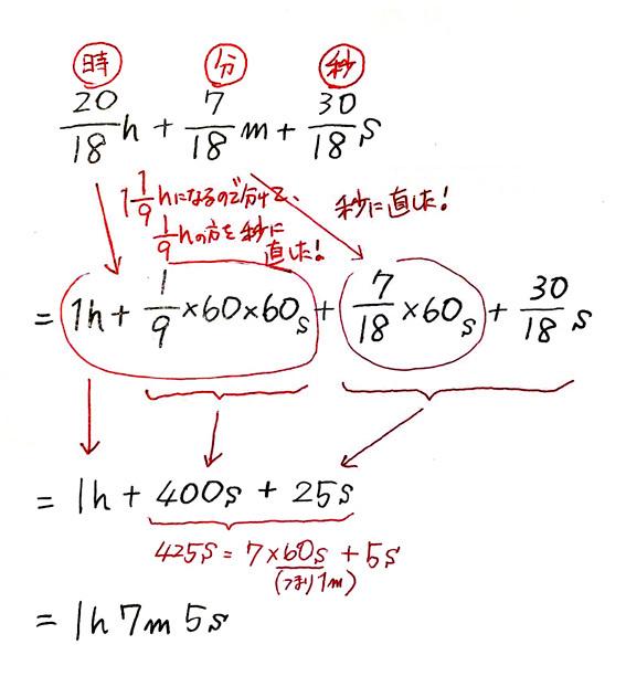 計算_20190111_1