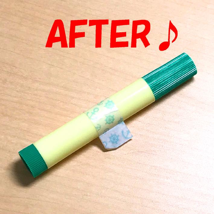 緑のペン_アフター