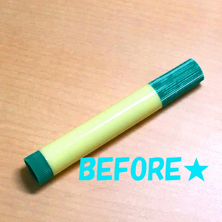 緑のペン_ビフォー