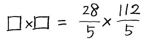 素因数分解_2