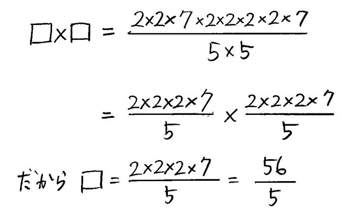 素因数分解_3