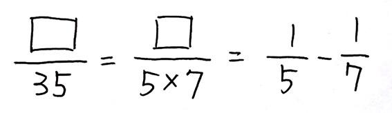 分数の速い計算1_2