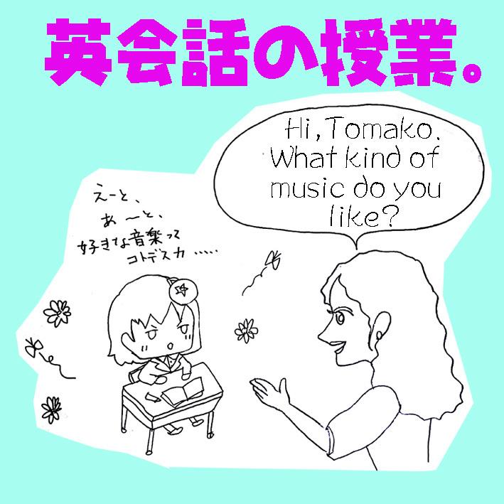 英会話音楽編1