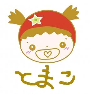 tomako.jpg