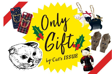 ONLY GIFT by Cats ISSUE
