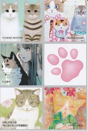 猫の手を借りた絵画展 八重洲ブックセンター