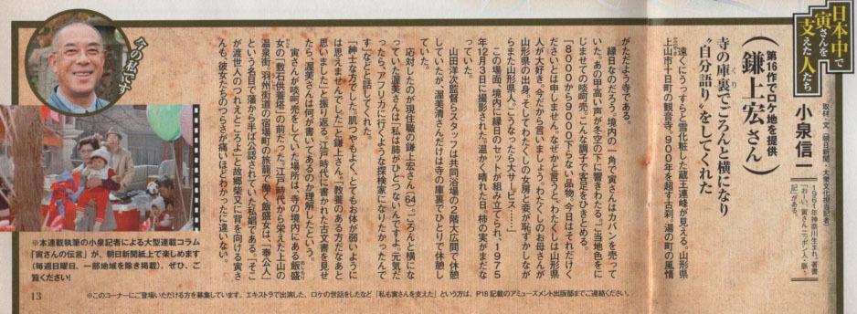 19051203.jpg