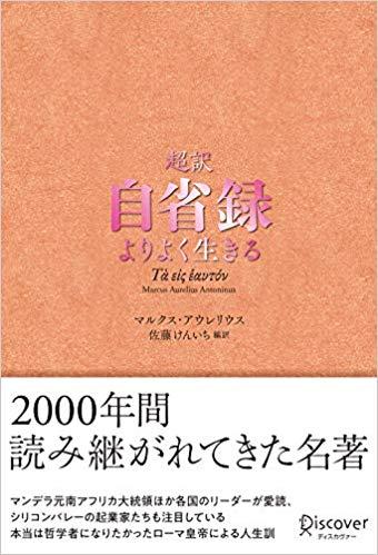 19061201.jpeg