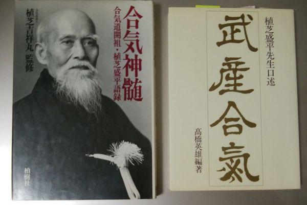 19061205.jpg