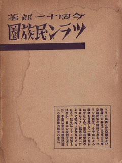 19061403.jpg