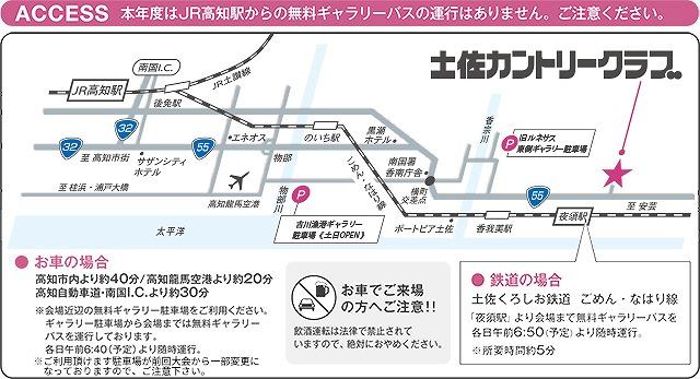 map6.jpg