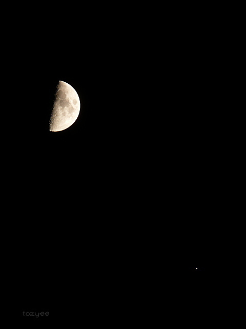 20190908(06) 月と木星の大接近報告