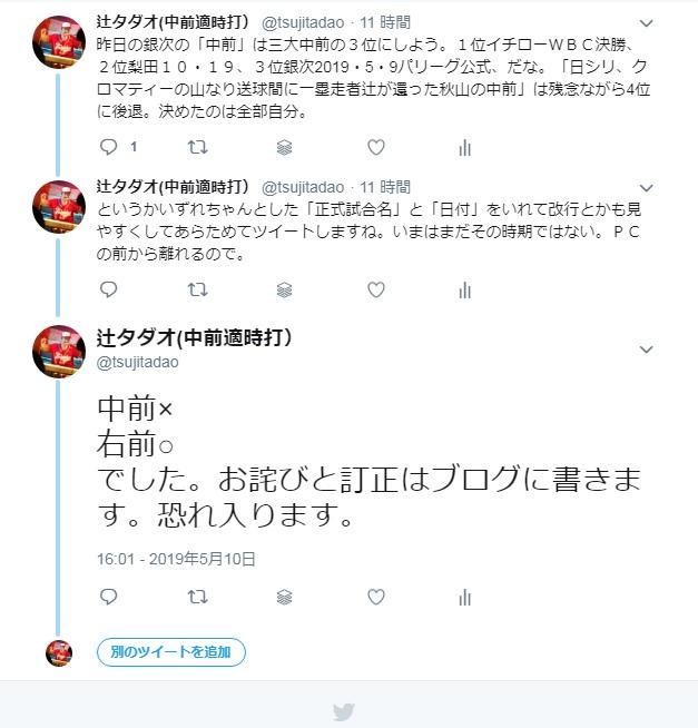 tweetsc.jpg