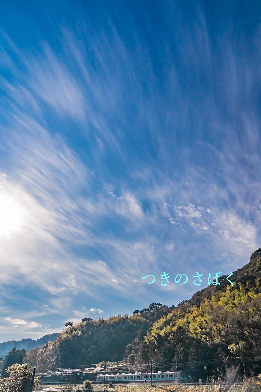 DSC02594fukei5944stanp_1.jpg