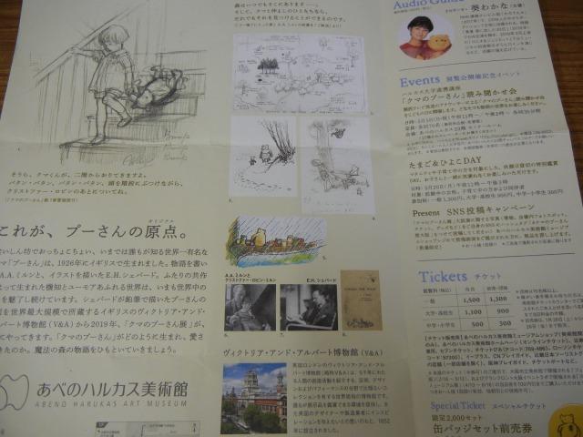 s_DSCN6249.jpg