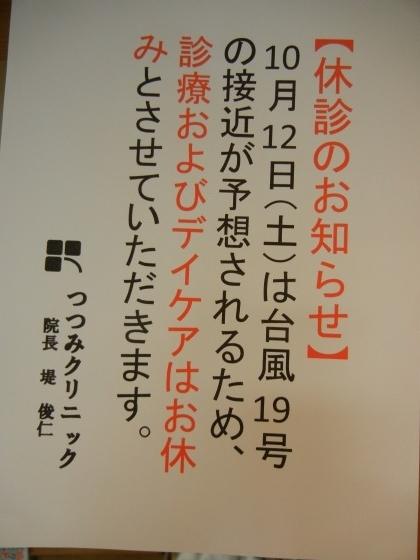 s_DSCN6656.jpg