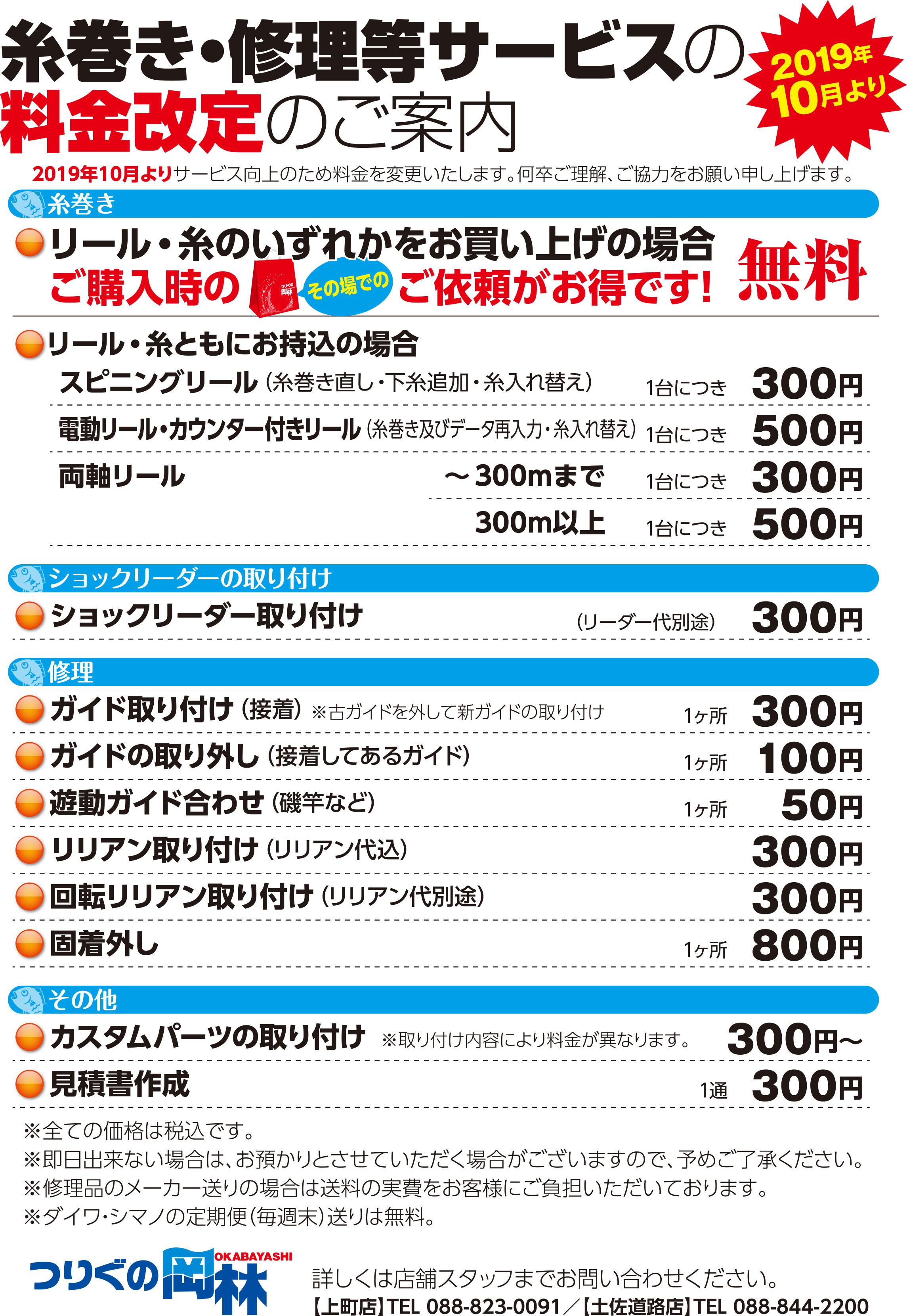 itomaki-full.jpg