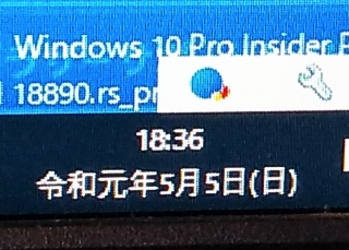 Windows10日付