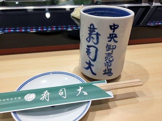 181011sushidai02.jpg