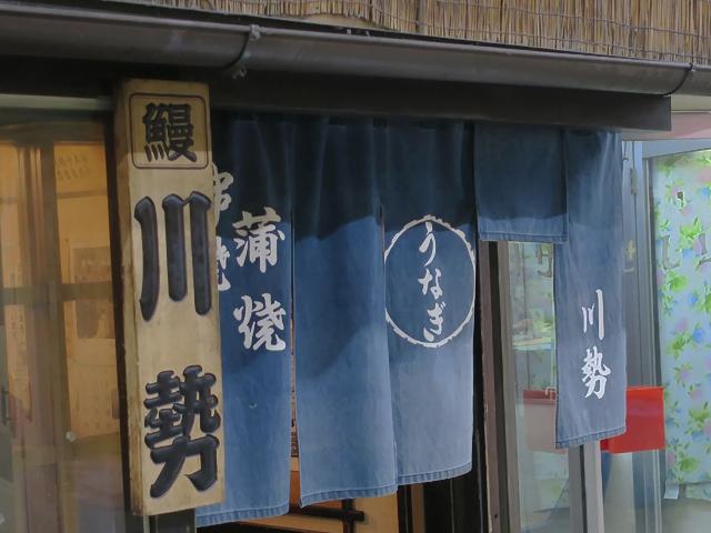 181018kawasei01.jpg