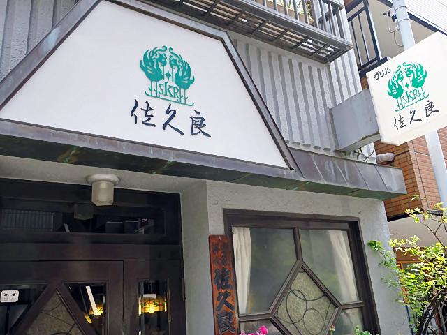 190407sakura01.jpg
