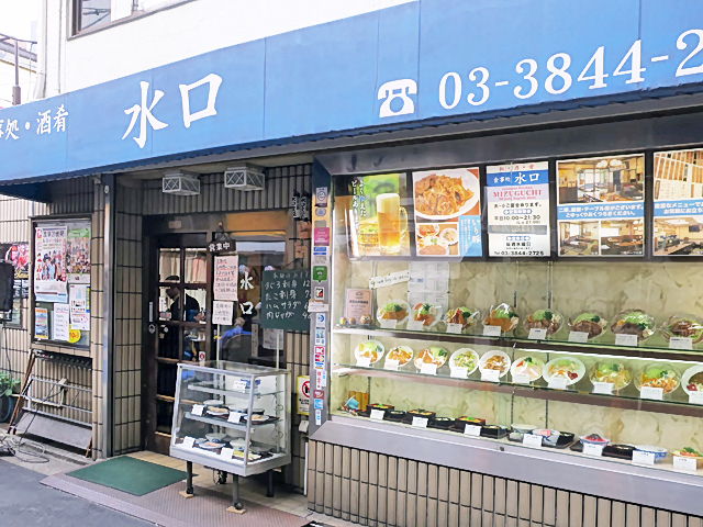 190601mizuguchi01.jpg