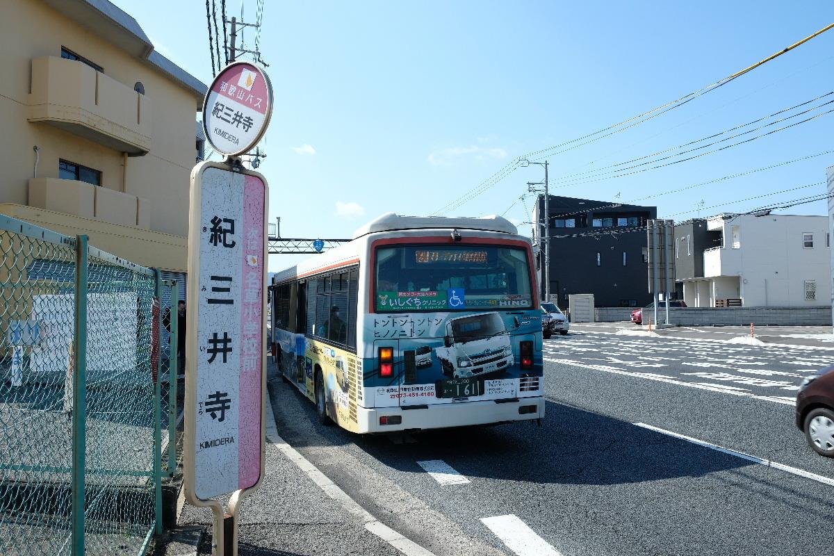 2019_0331wakayamaF0343.jpg