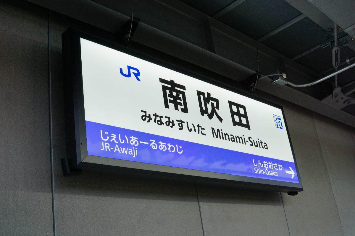 2019_0429naraC0331.jpg