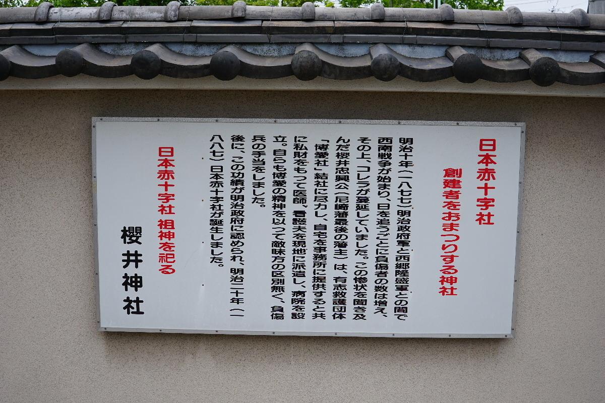 2019_0430amagasakiC0003.jpg