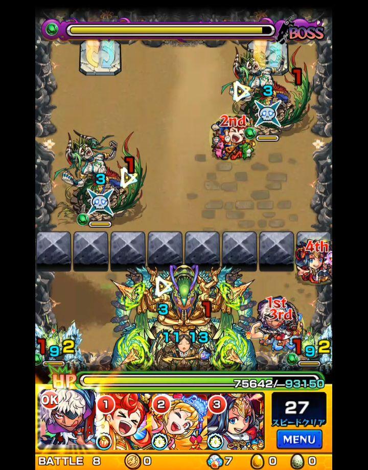 禁忌の獄13(十三ノ獄)BATTLE8(ボス最終)